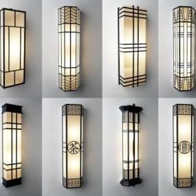 新中式壁燈3D模型【ID:748963969】