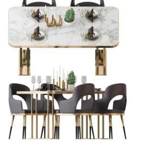 现代四人位餐桌椅3D模型【ID:835532860】