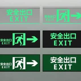 现代安全出口疏散标志3D模型【ID:432439563】