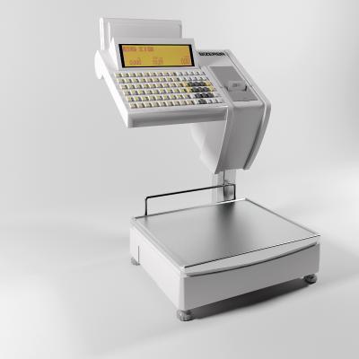 現代電子稱重器3D模型【ID:145631156】