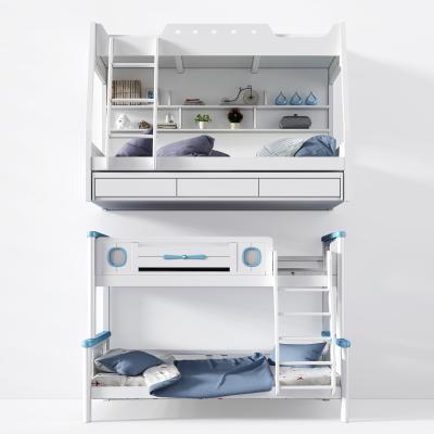 北歐上下床兒童床3D模型【ID:930629065】