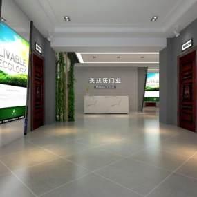 新中式門店3D模型【ID:948682772】