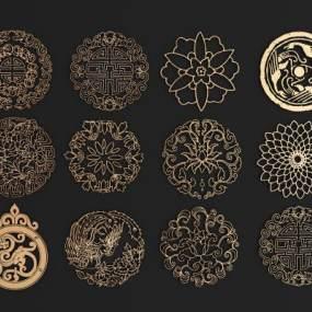 新中式金属传统花纹镂花组合3D模型【ID:231649726】