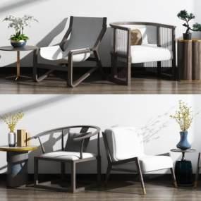 新中式休闲椅边几单椅花瓶组合3D模型【ID:734850051】