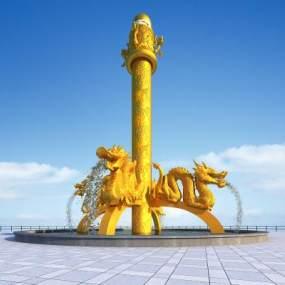 新中式雕塑盘龙柱喷泉3D模型【ID:143345434】