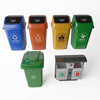 現代分類垃圾箱垃圾桶3D模型【ID:343357663】