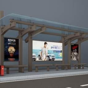 车站站牌候车厅候车亭公交车站3D模型【ID:936163992】