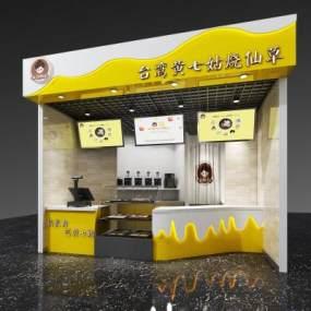 現代商鋪3D模型【ID:948893865】