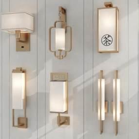 新中式壁燈3D模型【ID:750543900】
