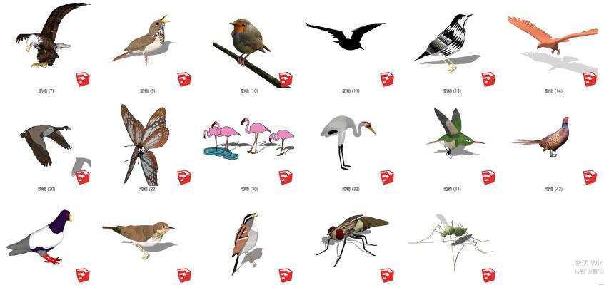 現代飛行類動物小鳥SU模型【ID:251892520】