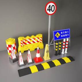 现代交通信号灯 3D模型【ID:936209988】