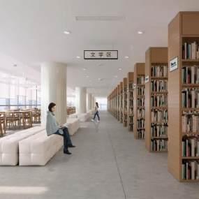 现代图书馆3D模型【ID:931753820】