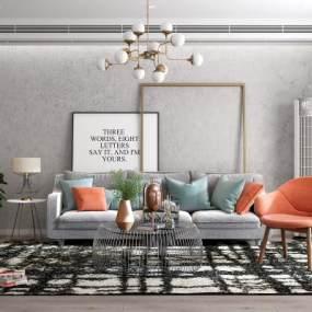 现代客厅沙发茶几组合3D模型【ID:530433078】
