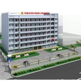 现代建筑外观小广场3D模型【ID:232314344】