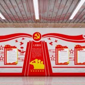 现代党建文化墙3D模型【ID:944418931】