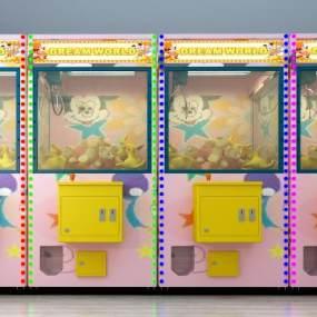现代游戏机抓娃娃机夹娃娃机3D模型【ID:430594488】
