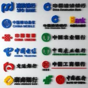 现代logo标志3D模型【ID:634706351】