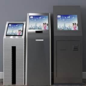 现代一体机3D模型【ID:431341588】