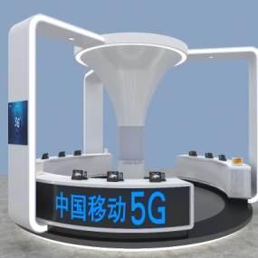 現代中國移動5G展示3D模型【ID:948724973】