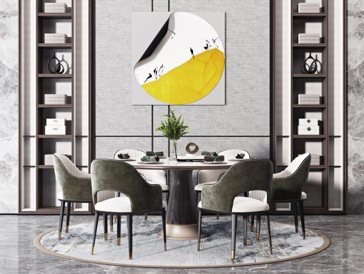 现代餐桌椅组合3D模型【ID:749384194】