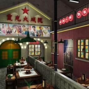 工业风复古火锅餐饮3D模型【ID:650125513】