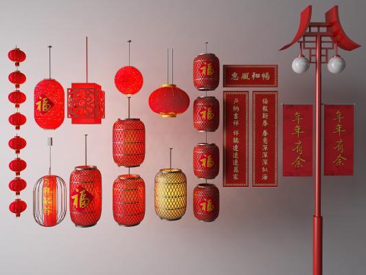 中式燈籠3D模型【ID:852016479】