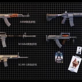 现代突击步枪3D模型【ID:432833230】