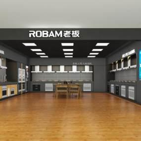 老板电器油烟机展厅 3D模型【ID:941206775】