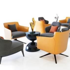 现代休闲桌椅组合3D模型【ID:735666028】
