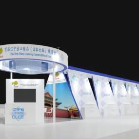现代进出口商品展览展台3D模型【ID:949189709】