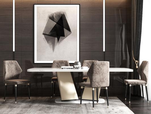 現代餐桌椅3D模型【ID:846536849】