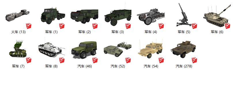 现代警车军车汽车SU模型【ID:352122227】