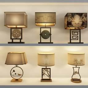 新中式台灯组合3D模型【ID:833511181】