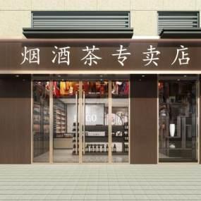 新中式烟酒专卖店365彩票【ID:932530876】