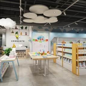 现代母婴店3D模型【ID:933772850】