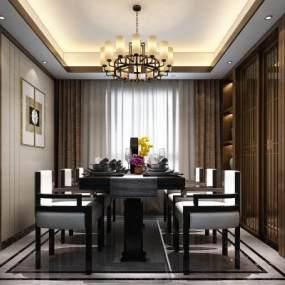 新中式餐厅3D快三追号倍投计划表【ID:533565151】