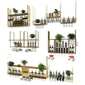 现代酒架3D模型【ID:644274202】