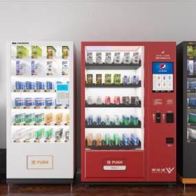 现代自动售货机3D模型【ID:135856214】