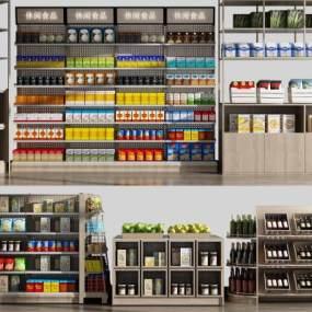 现代超市商场货架3D模型【ID:134478891】