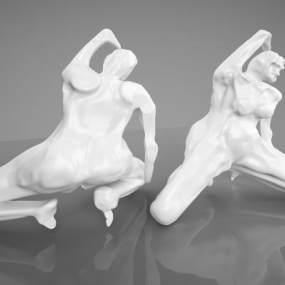 现代艺术雕塑3D模型【ID:334500007】