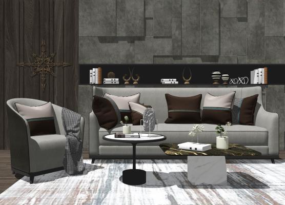 现代高级灰沙发SU模型【ID:447997133】