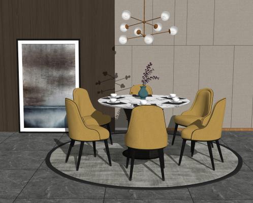 現代北歐餐桌椅組合SU模型【ID:647643600】