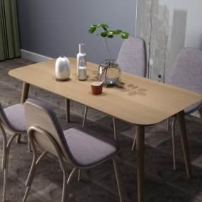 现代实木餐桌3D模型【ID:833527886】