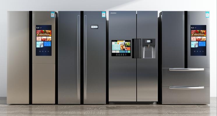 现代智能双开冰箱组合