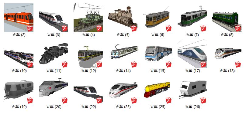 現代火車SU模型【ID:552121772】