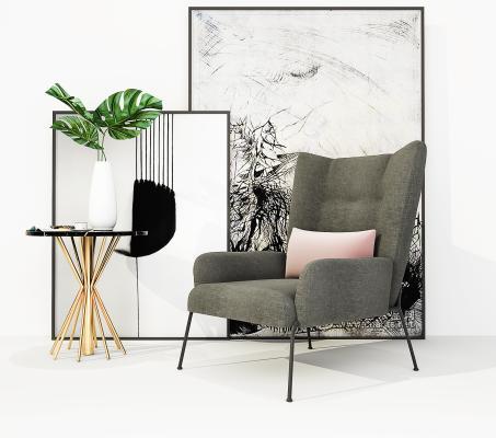 現代休閑椅子3D模型【ID:645780484】
