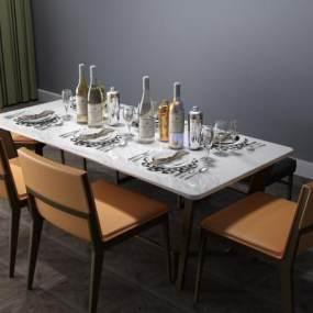 现代轻奢餐桌3D模型【ID:833526816】