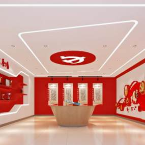 现代风格党建展厅3D模型【ID:950389947】