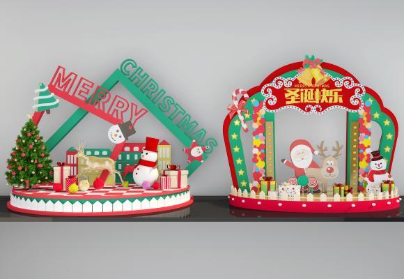 現代圣誕節3D模型【ID:248957571】