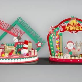 现代圣诞节3D模型【ID:248957571】